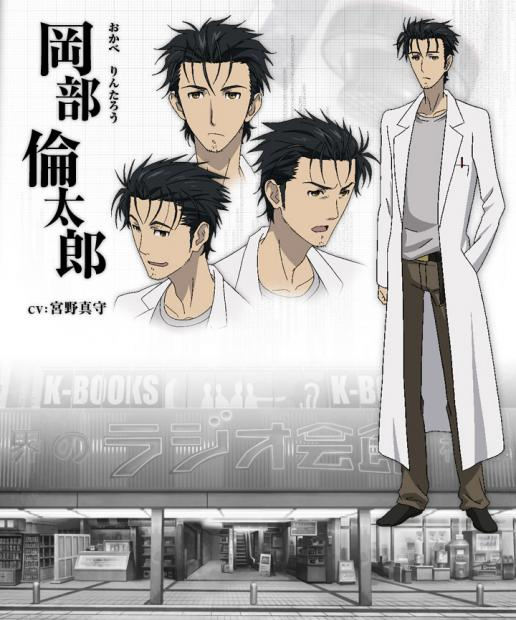 The anime character designs for the adaptation of visual novel, Steins;Gate