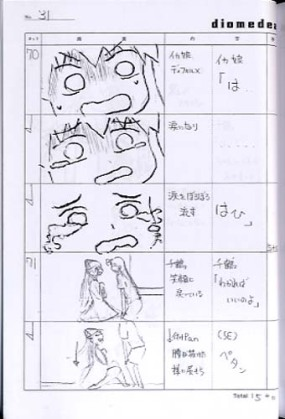 Ika Musume storyboard.. not the best storyboard I've seen for a TV-anime..