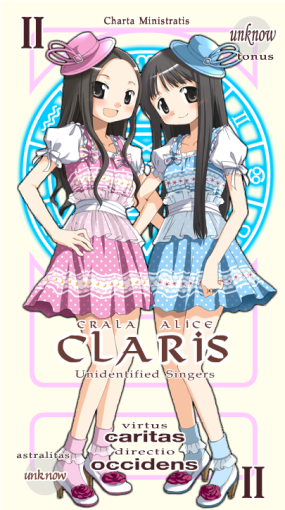 The manga designs for ClariS (the duo that did the OreImo and Madoka OPs) put into the form of a pactio card? Dammit Negi!