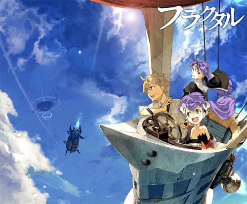 Fractale picture  Fractale-anime-manga1