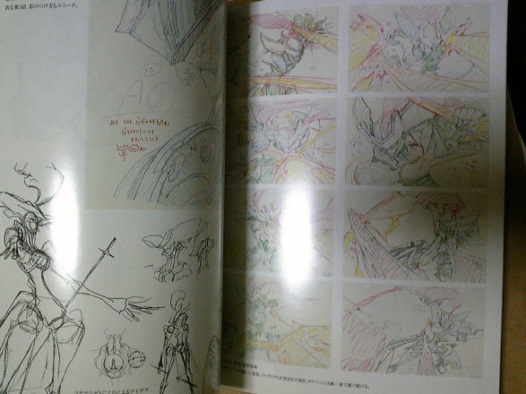 This apparently comes with vol. 1 of Star Driver. Genga collection. Very nice.