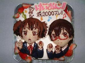 Someone made a cake to celebrate the milestone 2000th keion thread on 2ch!