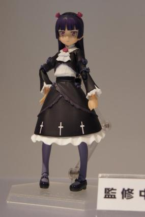Kuroneko figma! Shame it isn't a maid-version.