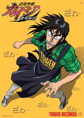 Kaiji's on the straight and narrow now!