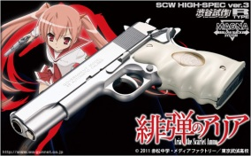 Replica of pistol from Hidan no Aria. Pretty cool. But now that I've posted it I get the feeling this has been floating around for awhile..
