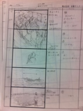 Seems like a storyboard from the Keion movie (apparently)
