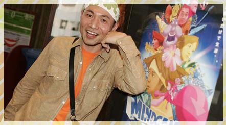 YUasa Spotlight on the enigmatic director Masaaki Yuasa